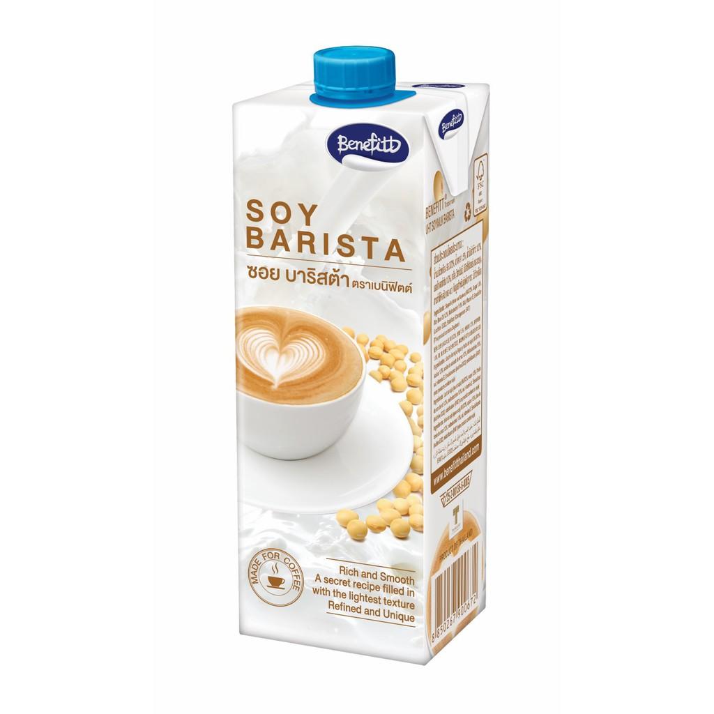 Benefitt Soy Milk