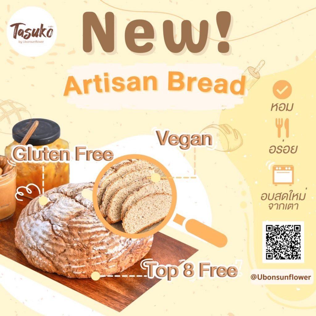 Tasuko Vegan Bread