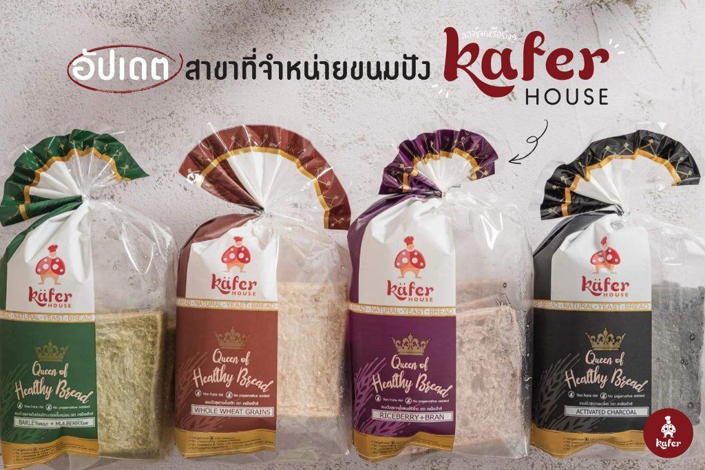 Kaffer House