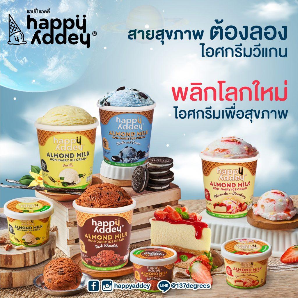 Happy Addey Vegan Ice Cream Thailand