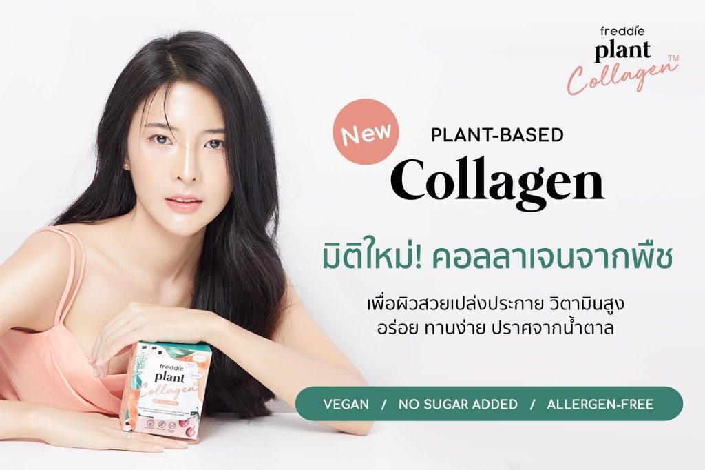 Jajah - Freddie Plant Collagen